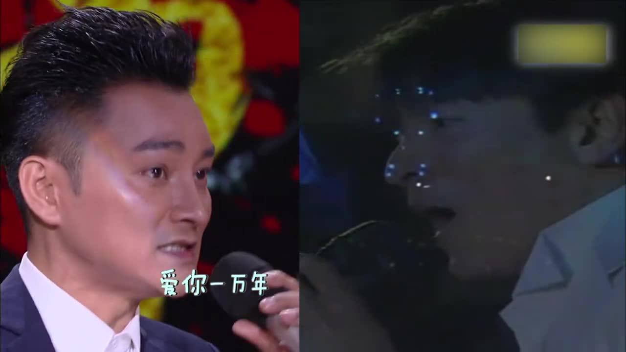 小伙模仿刘德华,真是太像了,汪涵:就像看到天王本人一样!