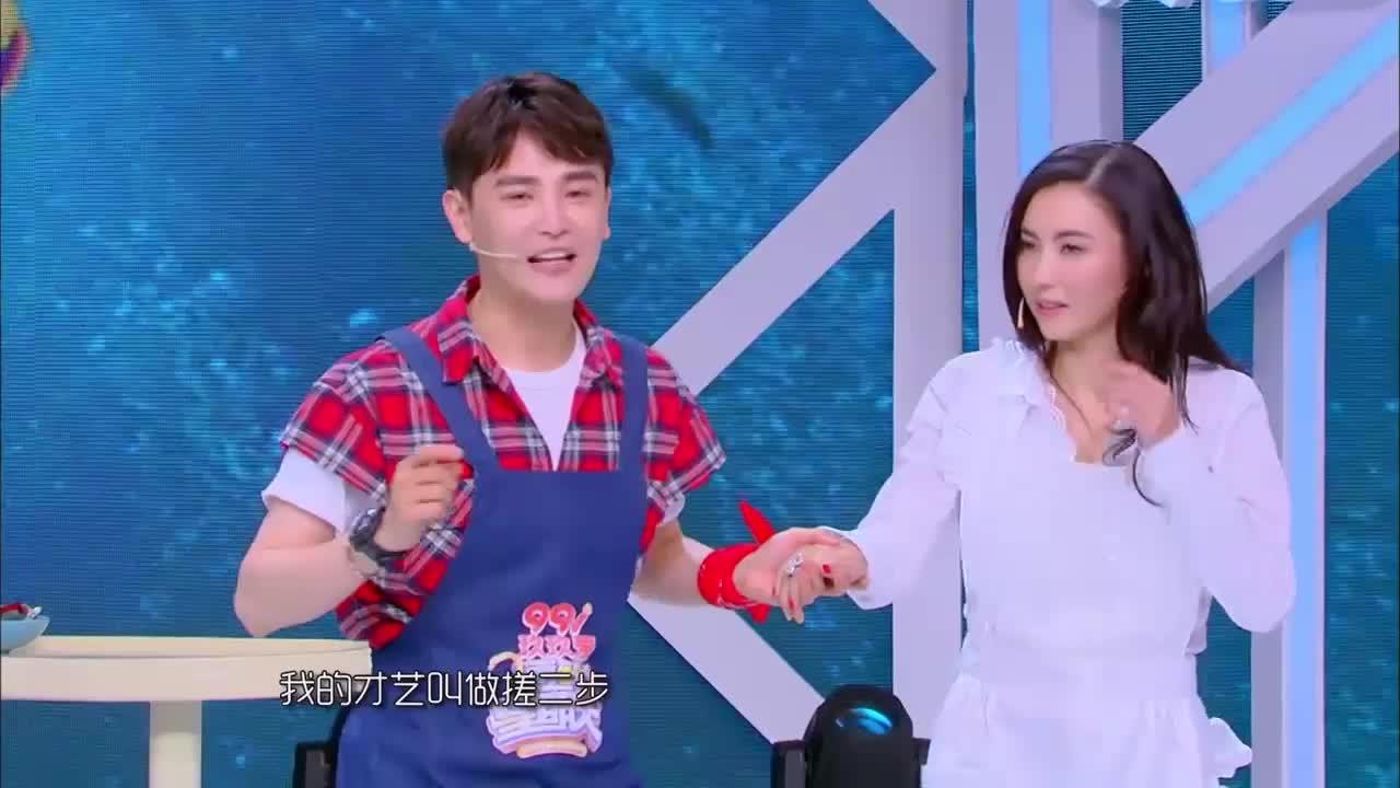 孙坚张柏芝表演才艺,何炅王嘉尔质疑是在享受,气的两人没收食材