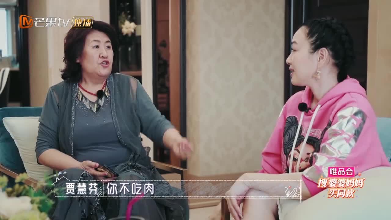 婆婆被质疑不会做饭,下秒狂飙东北话为自己辩解,伊能静笑喷了!