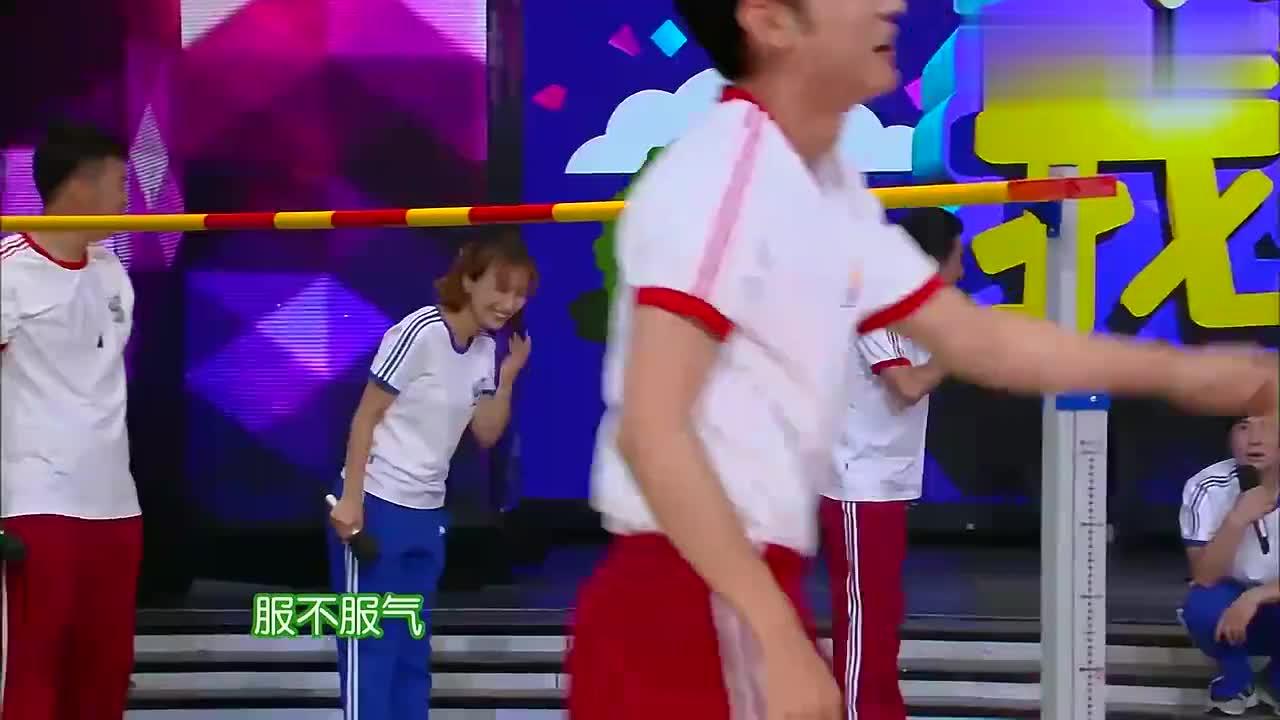 张丹峰抢了陈晓的风头!陈晓笑的好尴尬,170的高度轻松跳过