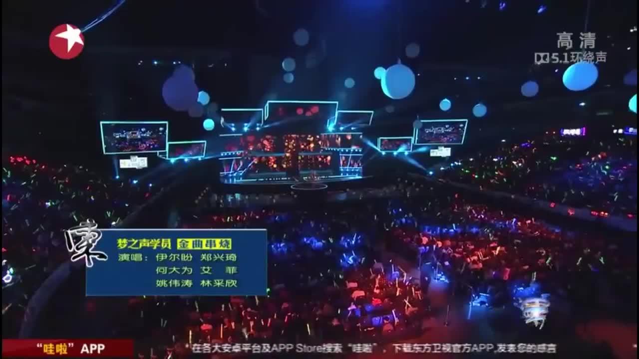 梦之声学员带来《金曲串烧》,东方风云榜22年经典歌曲串烧