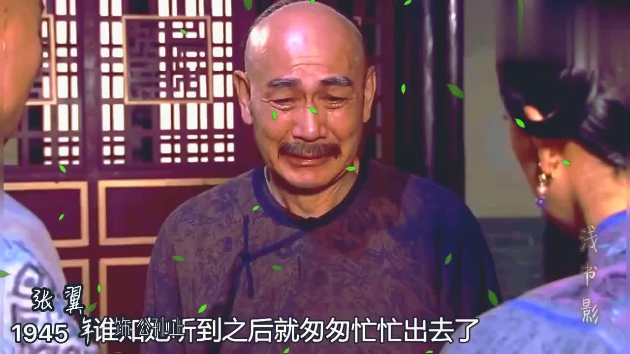 神雕位男演员现状对比古天乐白彪刘丹江湖依旧有他们的传说