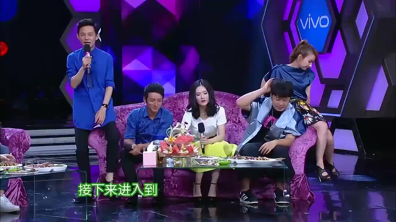 杜海涛被谢娜踢出快乐家族,被迫和张译赵薇一组,理由太逗!