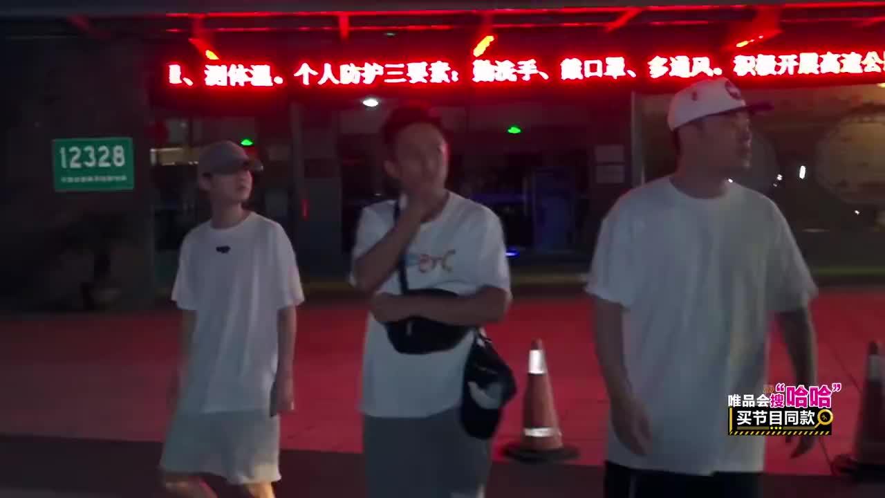 陈赫邓超鹿晗寻找到顺风车回义乌,小女孩一眼认出邓超,真是缘分