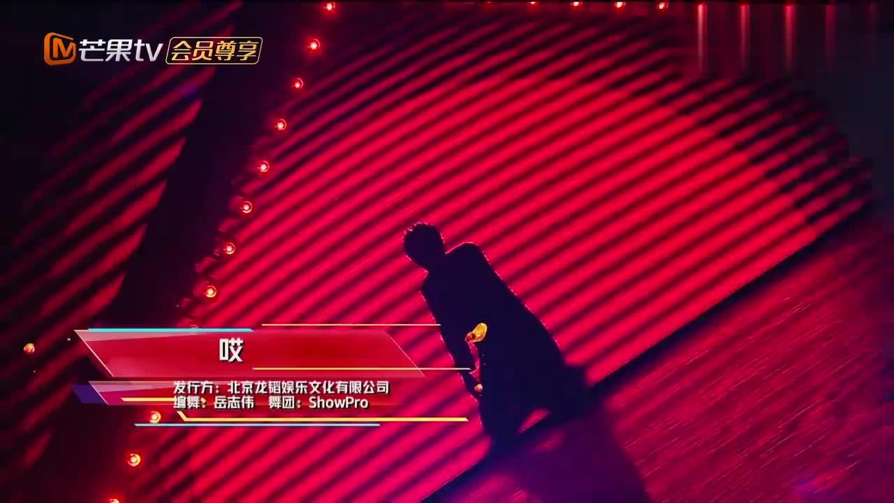 黄子韬舞台嗨唱,特效做得太逼真,不仔细看以为是真人