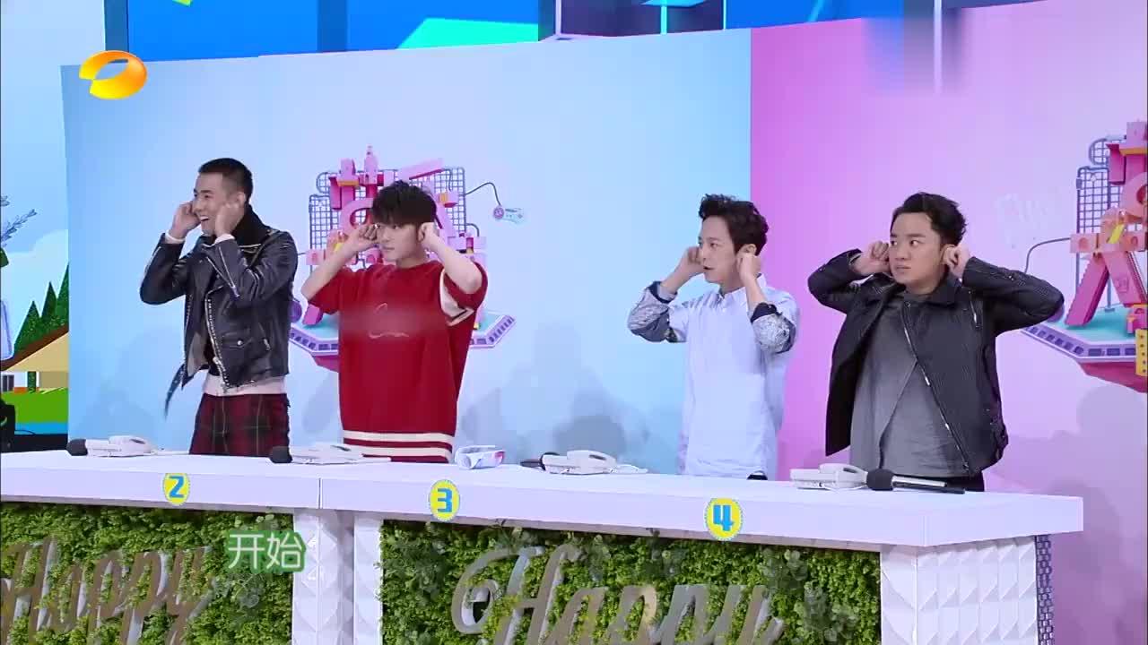 刘涛:我在家从来不做决定,维嘉:所以王珂电话是多少?何炅笑翻