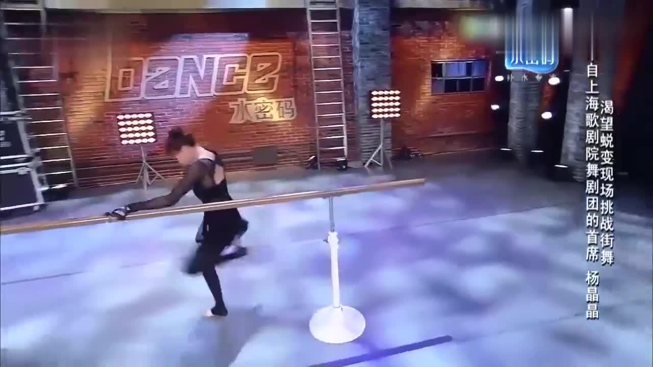 中国好舞蹈:杨晶晶每一个动作都演绎的非常到位,脚尖太美