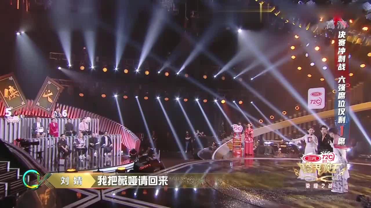 跨界歌王:小沈阳终于甩出大招,轻松碾压薇娅,成功夺得最后王座