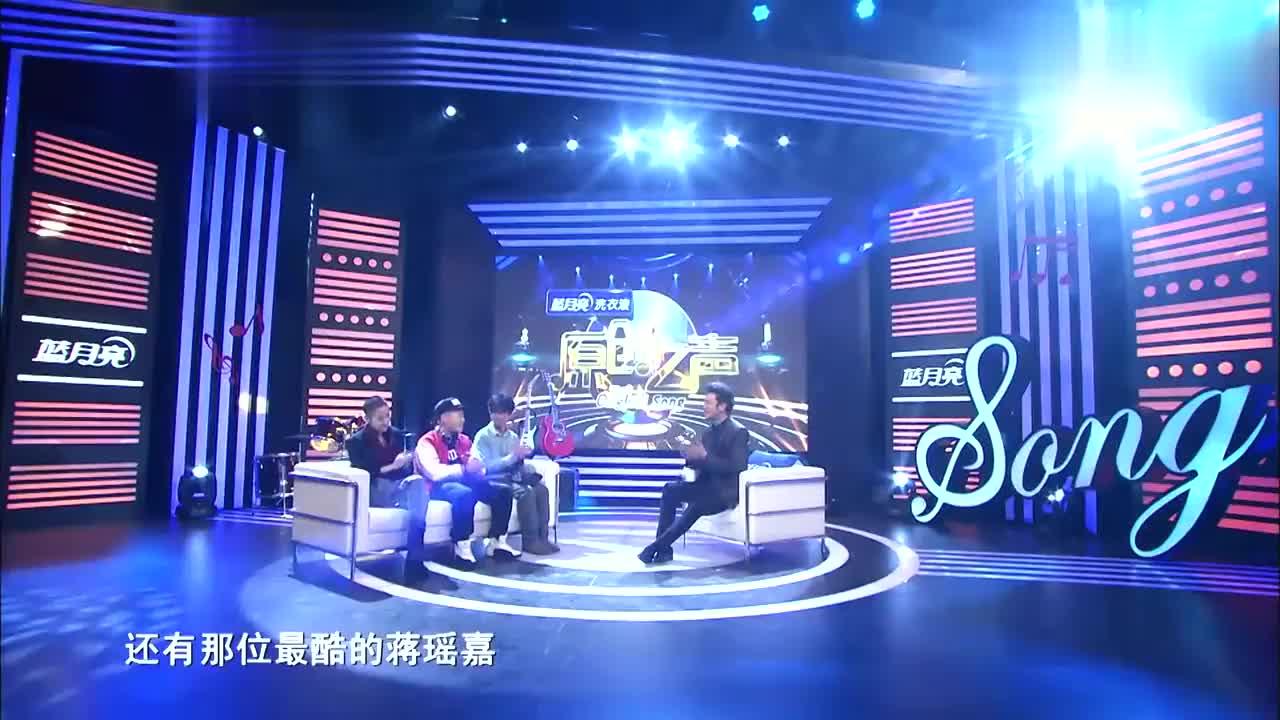 中国好歌曲:蒋瑶嘉说她的发型影响音乐风格,这种歪理第一次听说