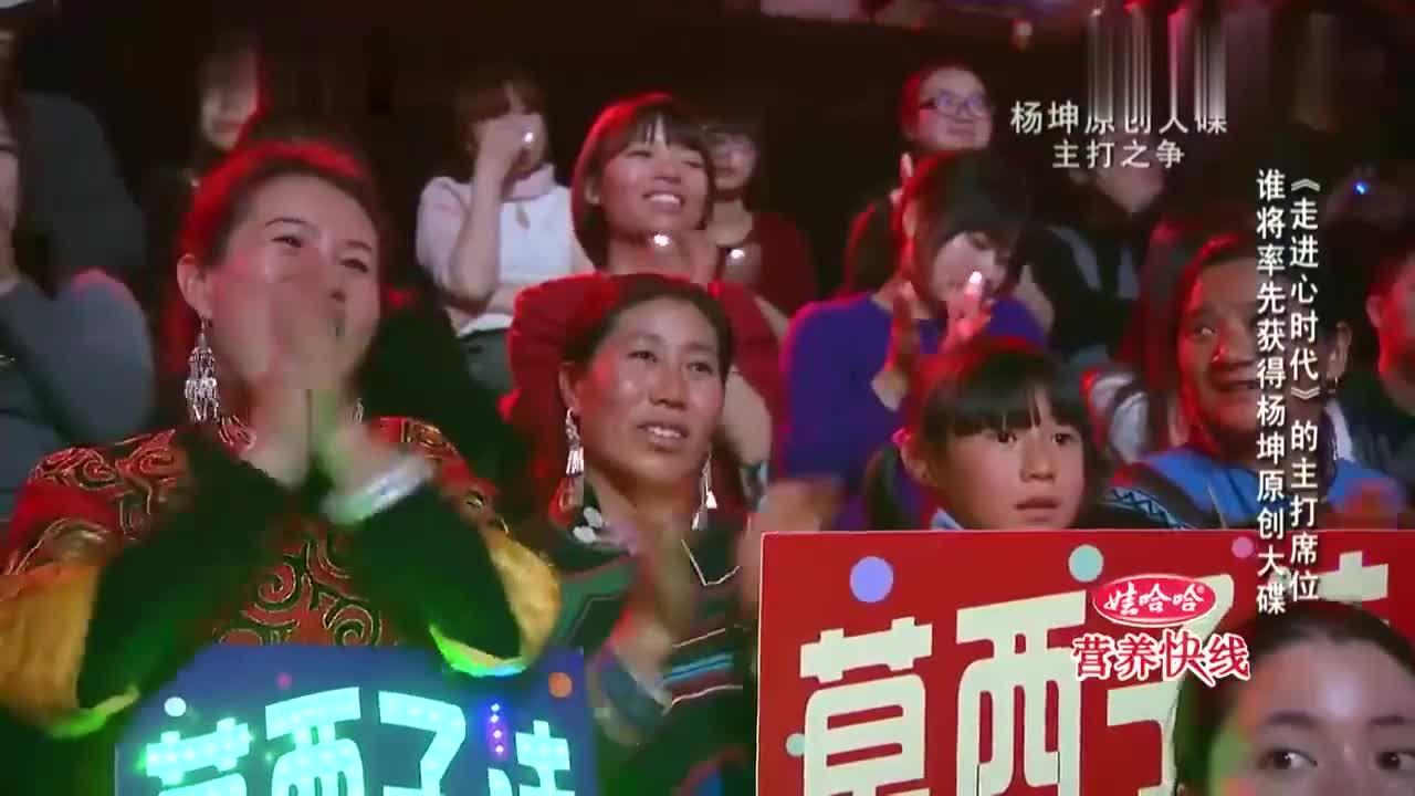 中国好歌曲:夫妻共同上阵就是厉害,莫西子诗得分有点高了啊