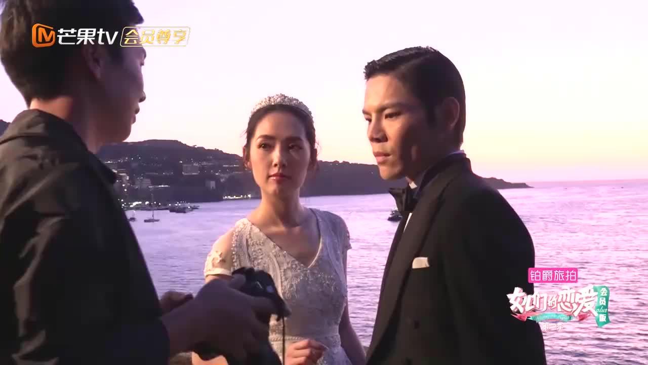 向佐郭碧婷拍婚纱照,上演现实版王子与公主,太般配!
