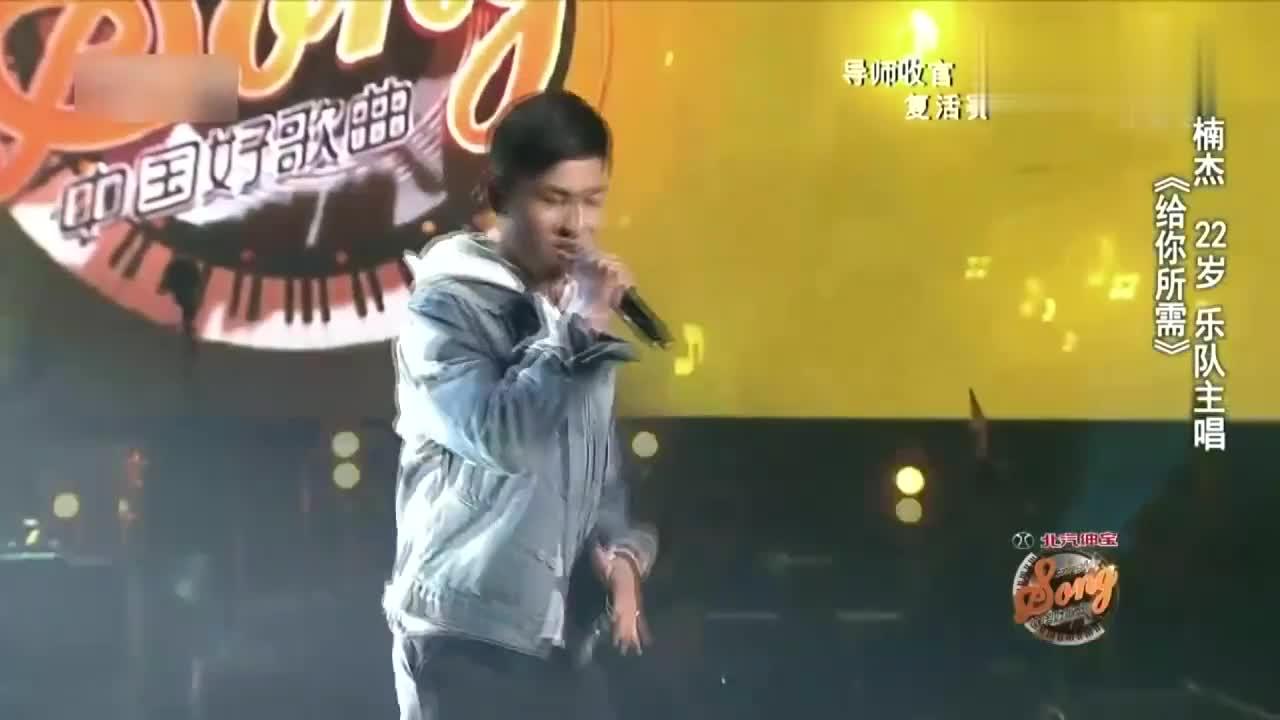 中国好歌曲,会跳舞的沙楠杰还是被刘欢和羽泉同时推杆,会跳舞