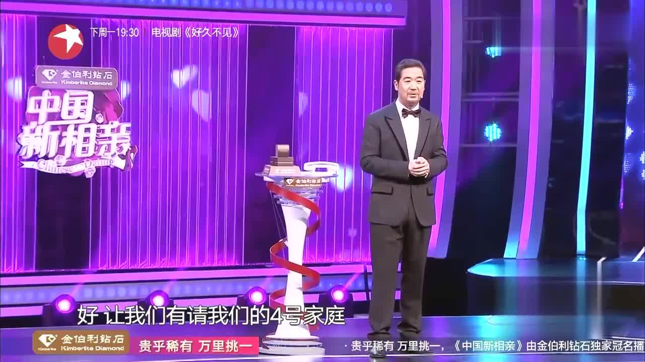 上海嗲女来相亲,妈妈赶紧打广告:我女儿漂亮优雅千万别错过!