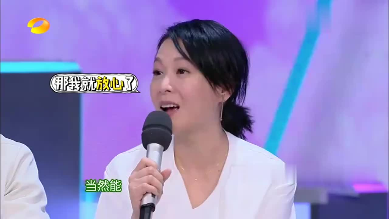 刘若英不投票给井柏然,杜海涛一句话说明原因,全场笑岔气!
