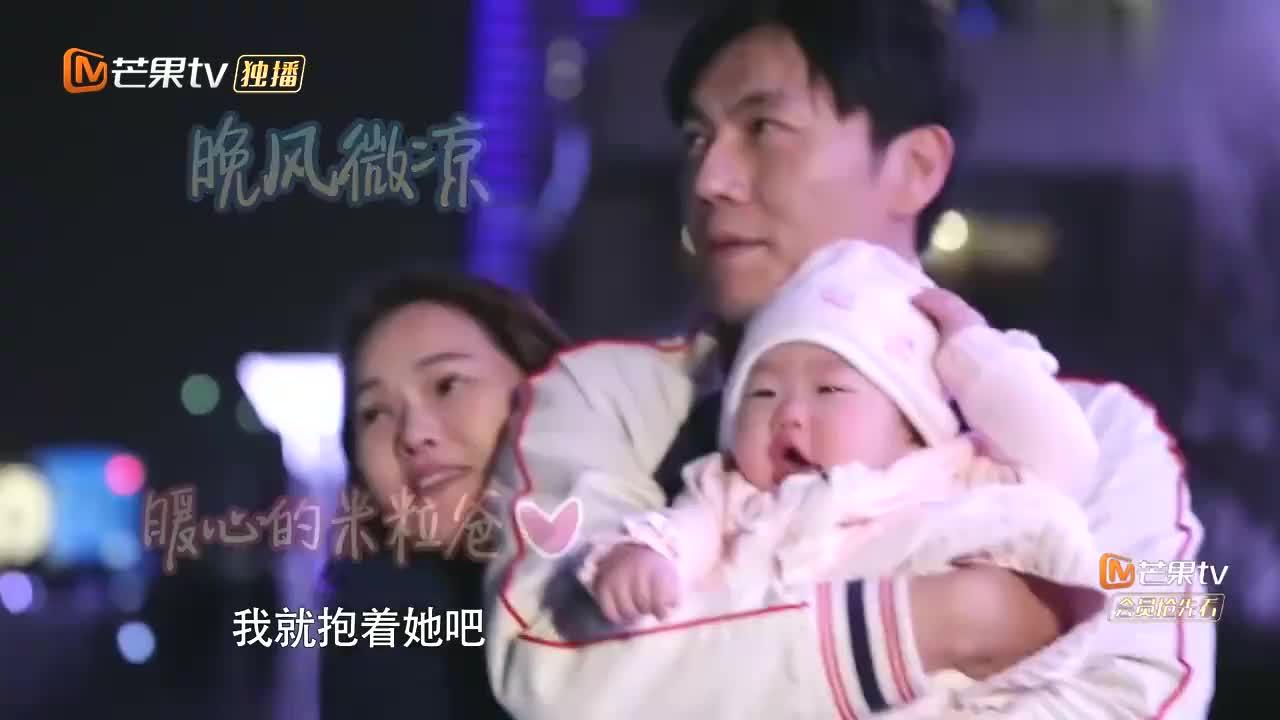 伊能静嫁给秦昊,从女强人变身小女生,一点也不像50岁的女人!