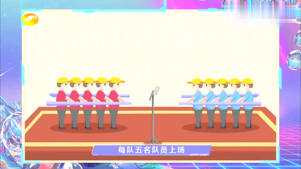 清唱《一起来看流星雨》主题曲,何炅谢娜惊艳