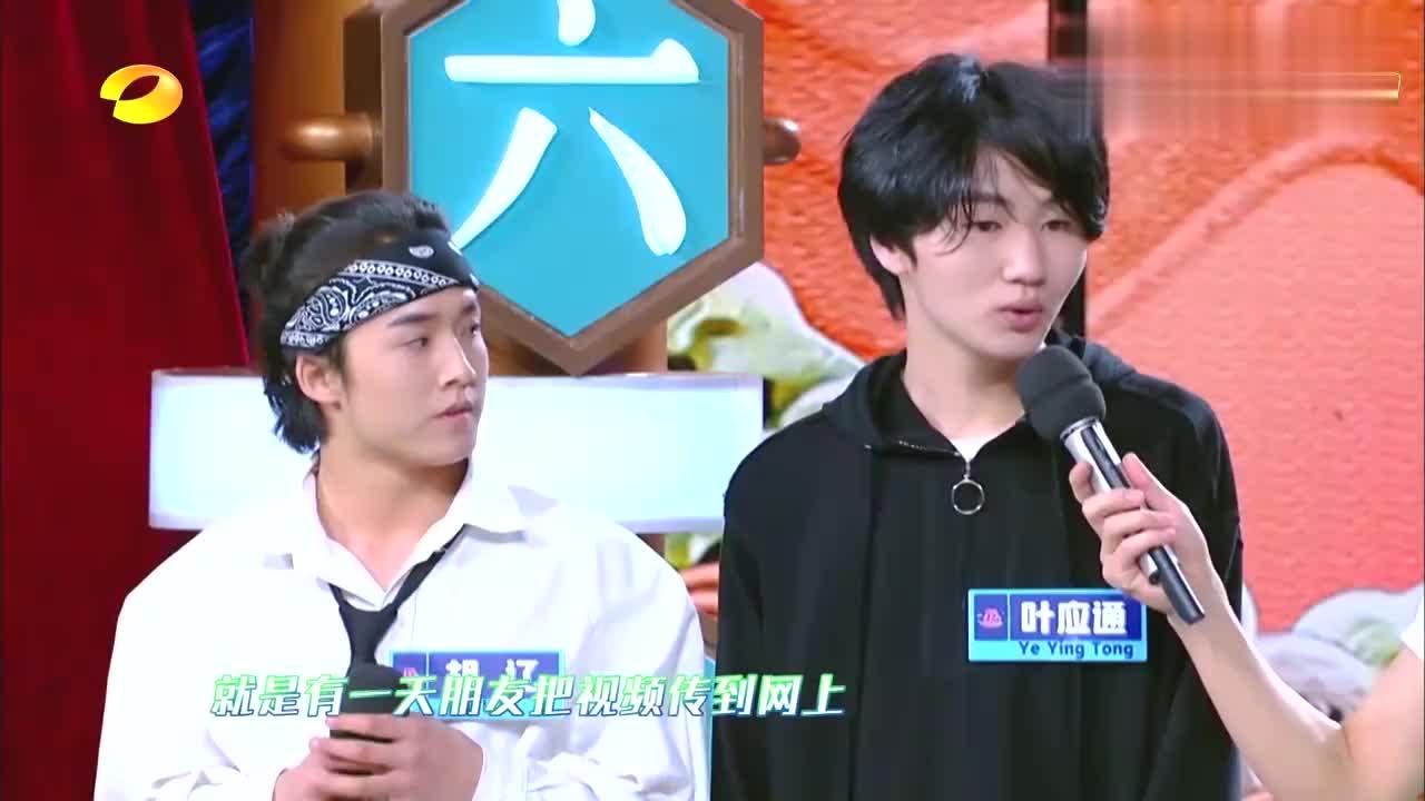 """""""逼""""陈星旭挑战高速摇头,何炅:心疼你"""