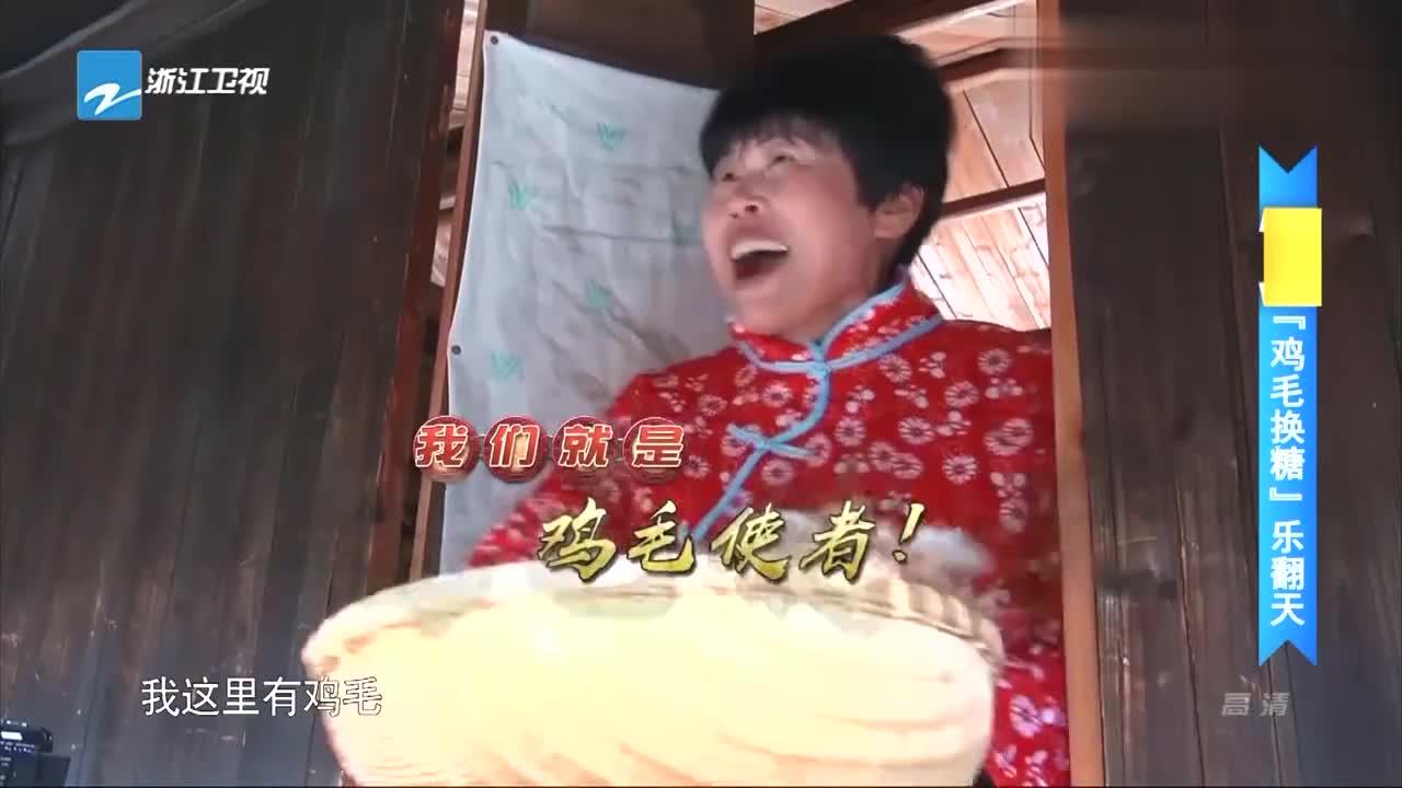 抢鸡毛游戏王祖蓝给魏大勋捣乱,不料身高很尴尬,这画面太逗