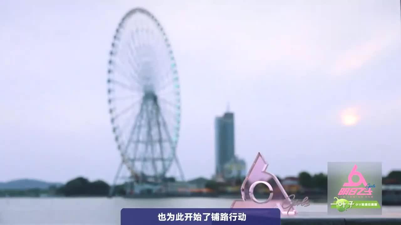 星推官开启新阶段华晨宇首选by2,真是刀子嘴豆腐心