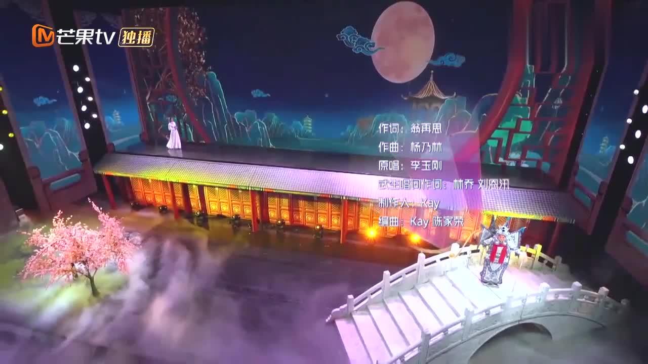 王晓晨翻唱李玉刚的这首歌,一口纯正的京腔,令孙艺洲鼓掌叫好!