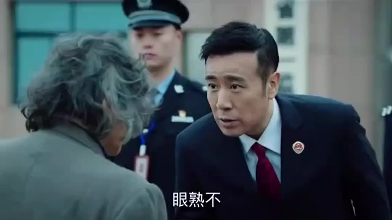 巡回检察组冯森以真实身份面见胡雪娥