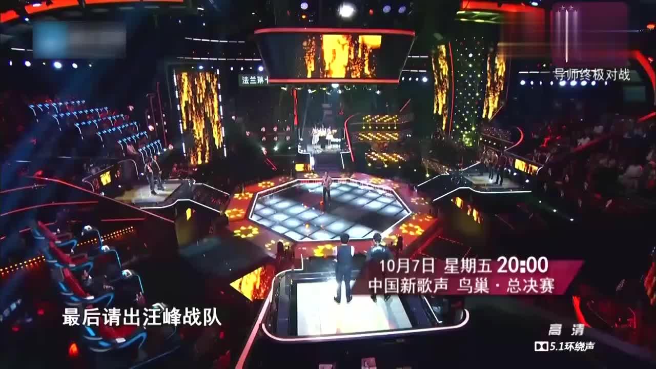 中国新歌声,徐歌阳太感性,刘文天被淘汰了,她哭得稀碎