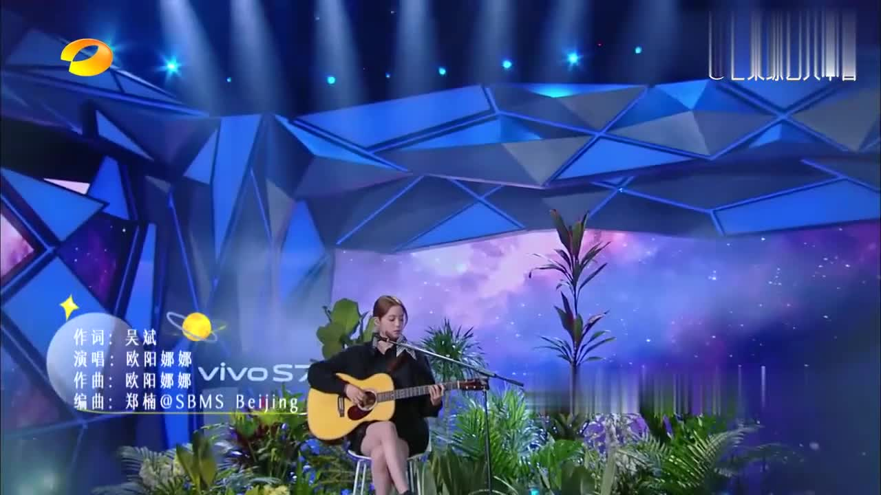 欧阳娜娜用心演唱《双子》,不料大长腿却实力抢镜,美若天仙!