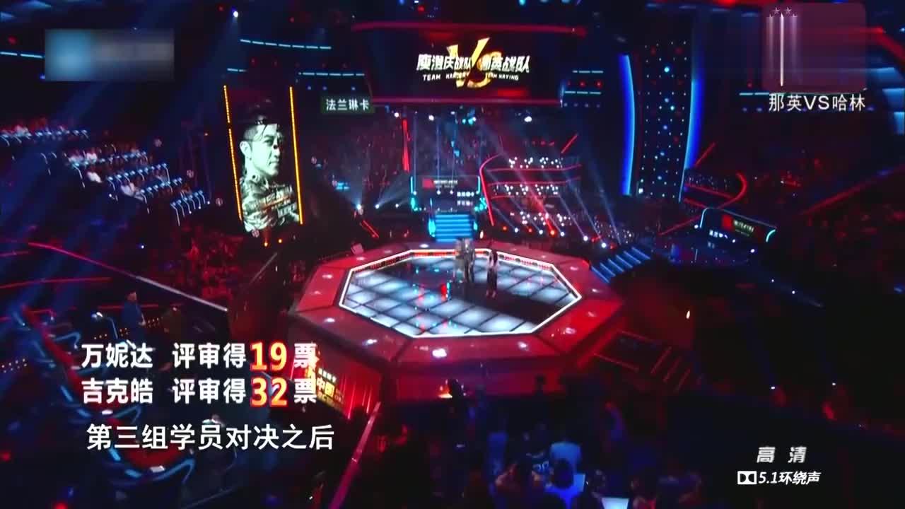 中国新歌声,庾澄庆这样说吉克皓,一只披着羊皮的小狐狸