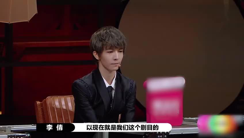 《演员请就位》当郭敬明开始护崽子,郭敬明丁程鑫反驳影评人