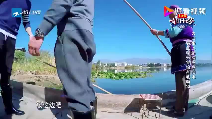 """孙杨坐船抓鱼,上船秒变""""木头人"""",没想到游泳冠军还翻船!"""