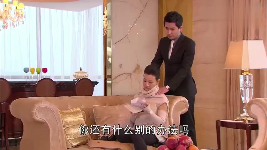 遇见王沥川:李杰克劝丽萨亲自去找萧观,可丽萨怕自取其辱!