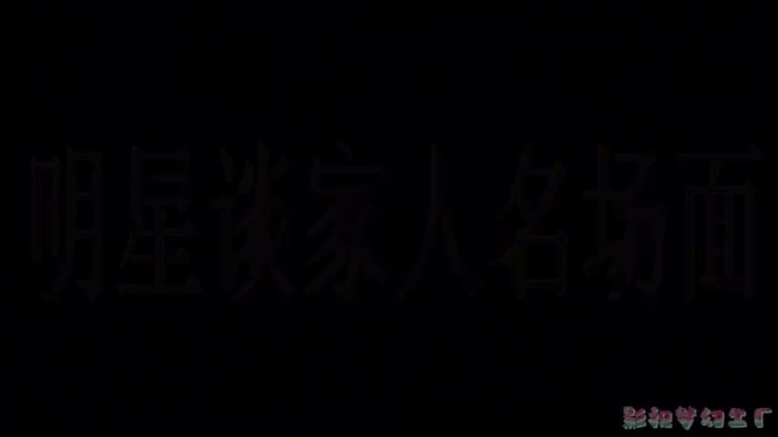 明星谈父母家庭,秋瓷炫妈妈希望瓷炫死掉,郑凯笑着说痛苦经历