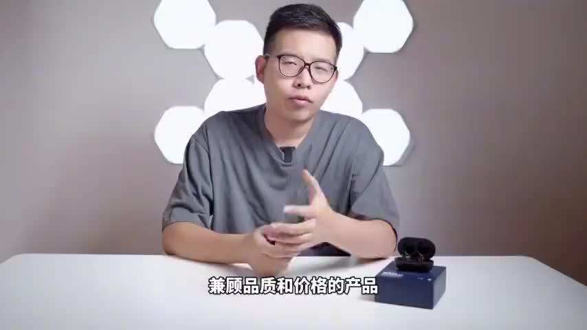 千元内高颜值降噪蓝牙耳机怎么选dyplayancshieldpro体验