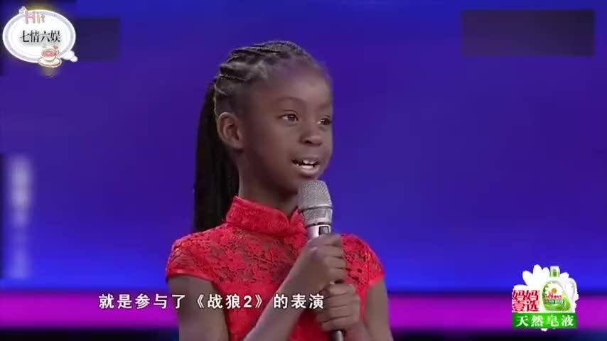 外国萌娃只会中文,为了不回国拒绝学习母语,父母为此激烈争吵