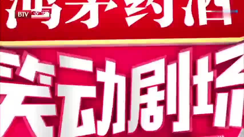 小品《大圣归来》:沈腾饰演太白金星,一出场让观众笑声不断!