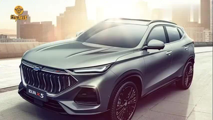 长安欧尚X5将于11月29日正式上市 定位紧凑型SUV