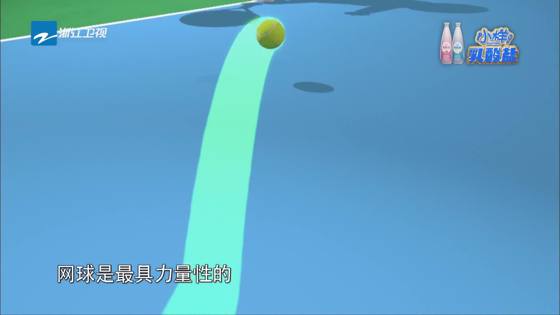 李娜展示网球惊人力量,石膏做的盘子轻易打穿,袁咏仪被吓到捂嘴