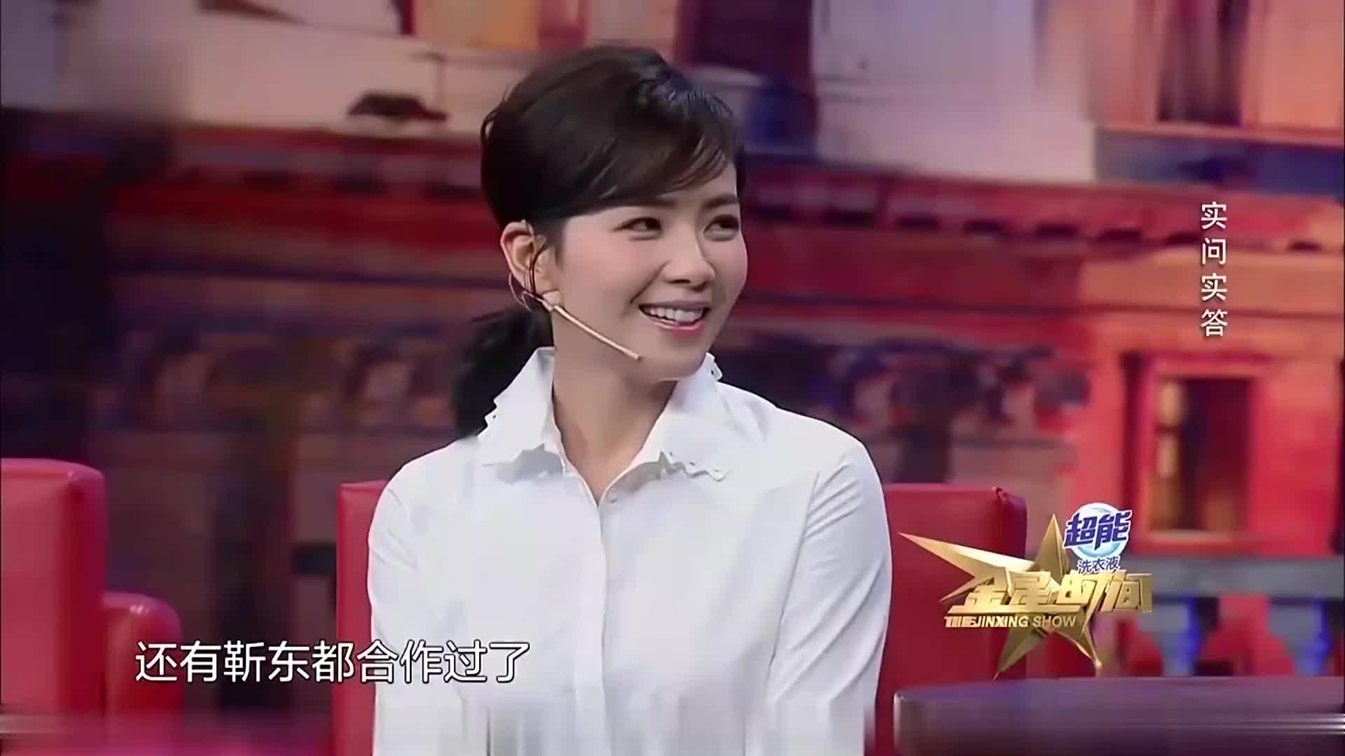 金星秀:刘涛真有勇气,和先生王珂认识20天就闪婚,厉害了!