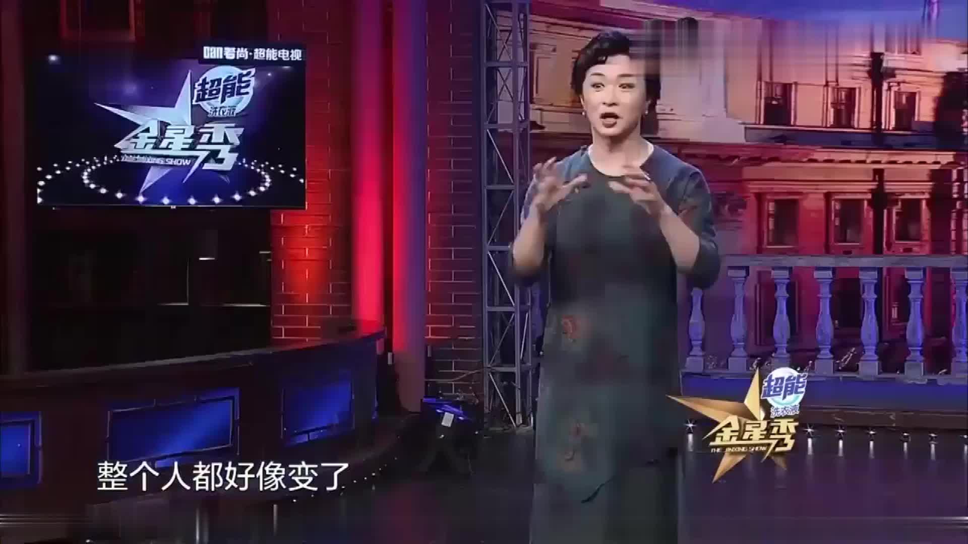 金星秀:金星调侃沈南脸大,你可不是包子脸,你是披萨脸!