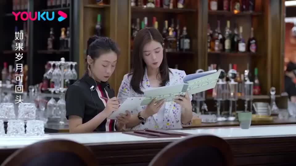 岁月:为了撮合靳东和蒋欣,老黄竟玩起了无间道,演了一出好戏!