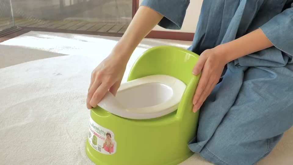 宝宝如厕训练怎么做?试试这款婴幼儿坐便器