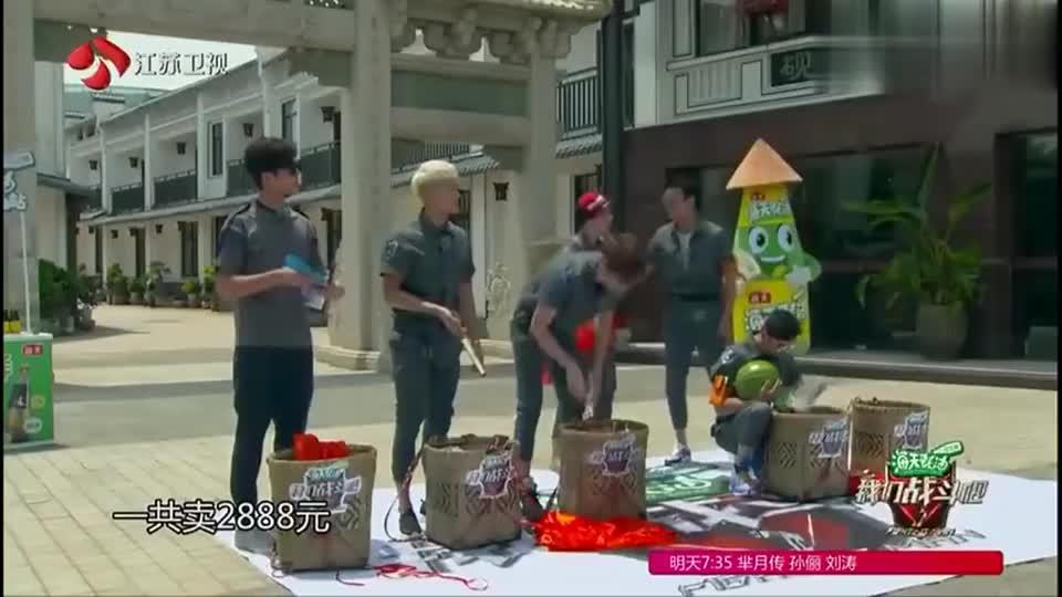 杨烁找王嘉尔要签名,事后给200报酬,兄弟牙刷生产上线