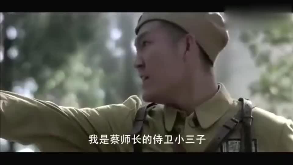 影视:师长侍卫被团长打死,不料师长二话不说直接对团长开枪