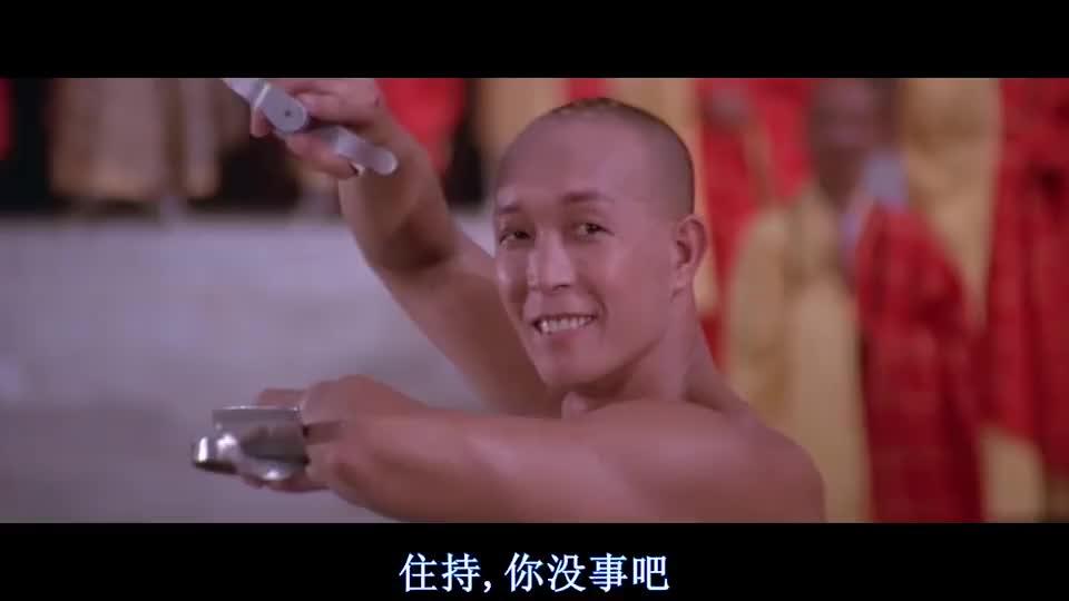 刘家辉自创三节棍,成功破了柳叶戒刀,双刀还是打不过三棍