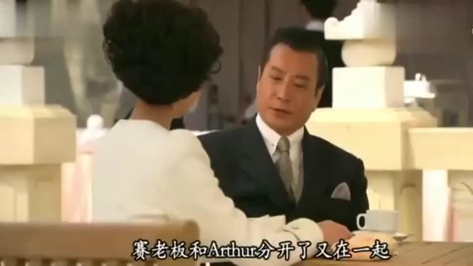 名媛望族:霍大状得知赛凤凰打算做卓万的姨太太,要赛凤凰还人情