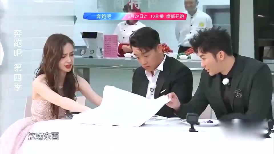 奔跑吧:节目组太狠了,这么坑新人蔡徐坤,下一秒吓傻了!