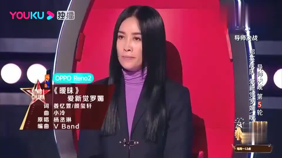 那英学员现场挑战李荣浩,竟然唱杨丞琳的情歌!