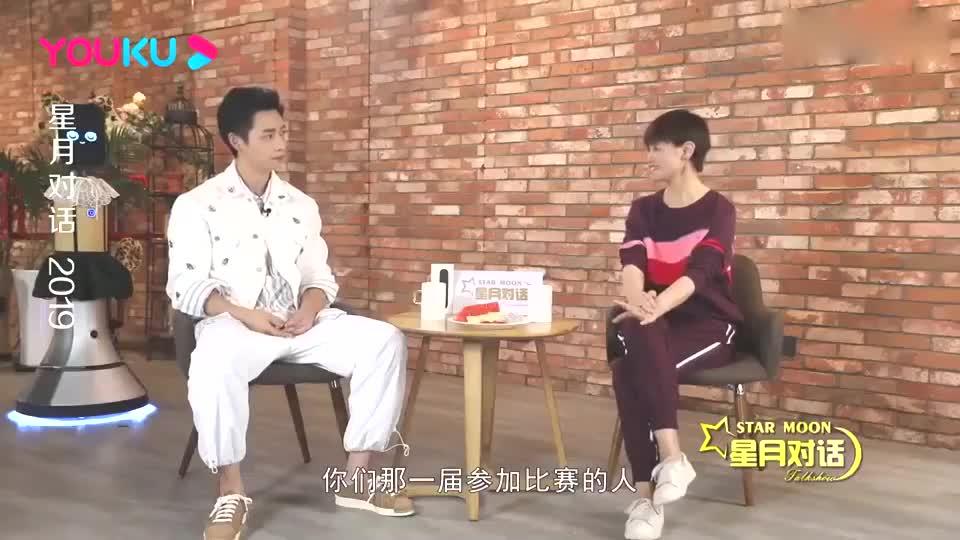 星月对话:魏晨这个年龄都说路还长着呢,你有什么资格不努力呢?