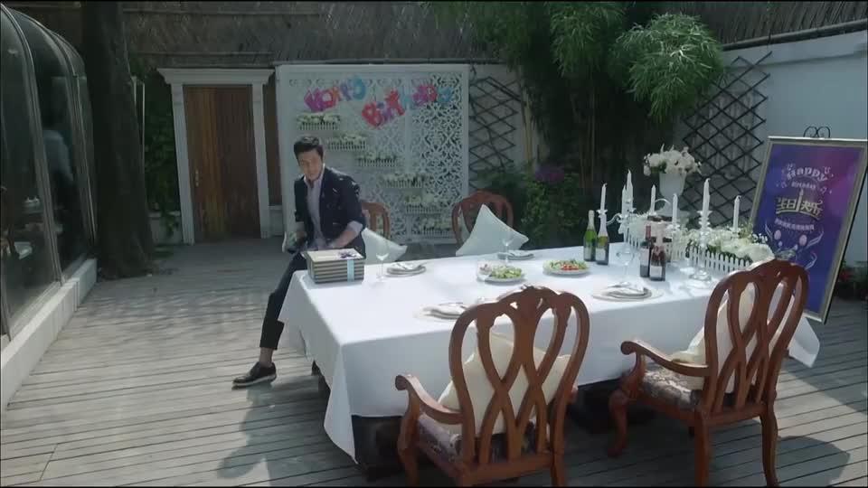 茅小春参加袁浩生日会,不料罗一洋却这么说道,现场气氛很是欢乐