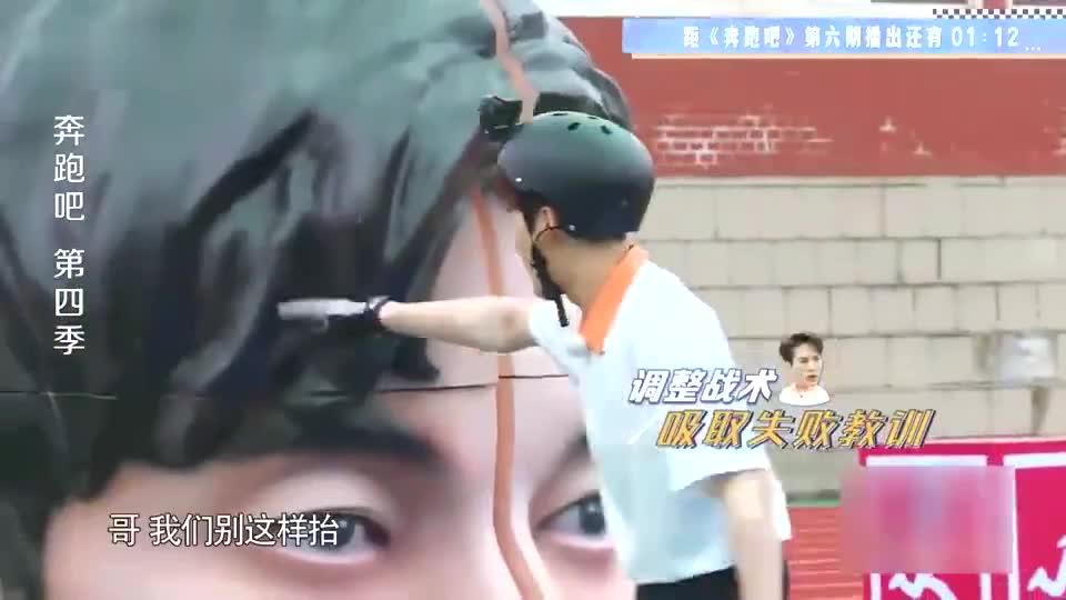 奔跑吧:沙溢太鸡贼,当场偷师王嘉尔,却还是差点被郭麒麟毁掉!
